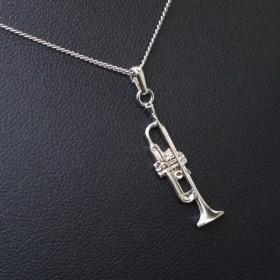Silver Trumpet pendant