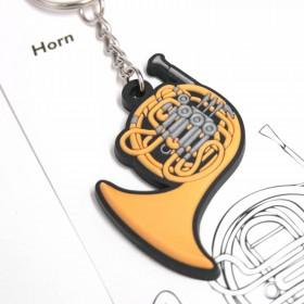 Horn Keychain